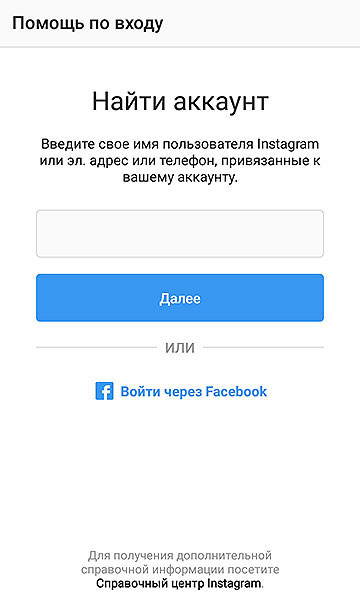 Facebook Tili Hakkeroitu